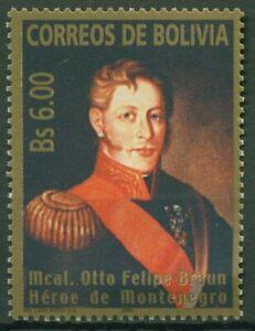 Bolivien 2005 80 Jahre deutsche Schule 1600 postfrisch