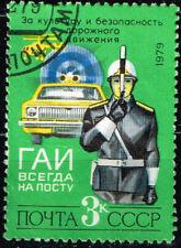 Russia Soviet Highway Traffic Police GAI stamp 1979