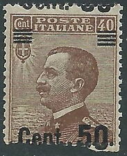 1923-27 REGNO EFFIGIE SOPRASTAMPATO 50 SU 40 CENT VARIETà MNH ** - P49-2