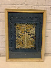 Antique Chinese Qing Silk Embroidered Textile Poss. Rank Badge Mandarin Square