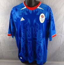 Team GB Olympic Soccer Jersey XL Adult Adidas Clima Cool NEW #88 Woptopus NWT
