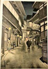 New listing Antique Japanese Woodblock Print artist? 1
