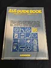 JDM 4X4 MAGAZINE '96 Guide Book SUV Offroad Parts & Accessories Catalog Bible