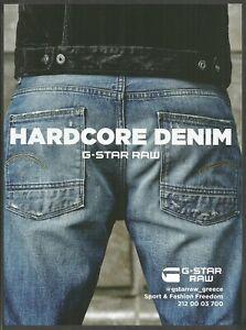 Hardcore Denim - G-STAR RAW - 2020 Print Ad