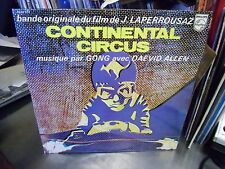 Daevid Allen Continental Circus gong vinyl LP Philips Records French Import EX