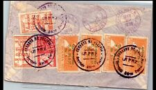 GP GOLDPATH: BOLIVIA COVER 1939 AIR MAIL REGISTERED LETTER _CV778_P03