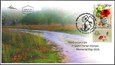 ISRAEL 2018 - MEMORIAL DAY - A STAMP WITH A TAB - FDC