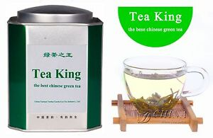 Chinese TEA KING Green Tea  100% organic china green tea
