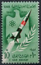 Egypt 1962 SG#718 UAR Rocket MNH #A80137