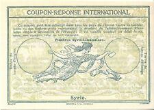 Syrie - Coupon-réponse international - Modèle Stockholm - sans VF -Type 2  - MNH