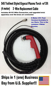 S45 Trafimet Styled Ergocut Plasma Torch  w/13ft (4M) 3-Wire Replacement Cable