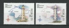 Russia 2016 Lighthouses 2 MNH stamps