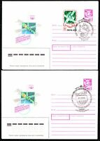 Soviet Russia 1988 FDC space covers Soviet-Afghan joint space flight / Afganes