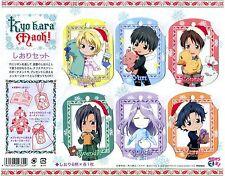 Kyo Kara Maoh Kyou Maou bookmark set Yuri Conrad Wolfram Gunter Murata Ken anime