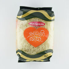 Raigam 100% Pure Raw Rice Noodles Ceylon Premium quality Healthy Cereal 350g pck