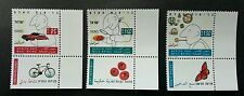 Israel Health & Well Being 1994 Bycle Tomato Smoke Butterfly (stamp corner) MNH