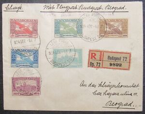 Hungary 1924 Cover, Budapes - Beograd, 11 stamps, registered