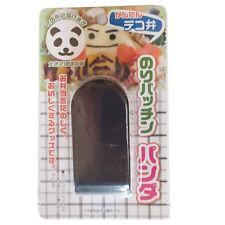 Panda Desgin Nori Pachin (Seaweed Cutter) for Decoben/Charaben
