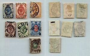 Russia 1889 SC 46-52 used horizontal laid paper. rtb7465