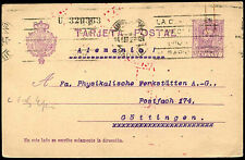 Spain 1929, 15c Stationery Card Used #C40138