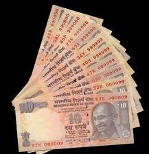 INDIA Rs.10/- BANKNOTE PYRAMID SET SERIAL NO. 999999 OF 11 NOTES, ALL UNC