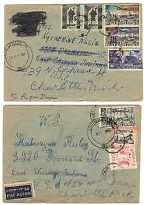 POLAND 1950s COLLECTION 5 COMMERCIAL COVERS ALL TO US DIFF FRANKINGS