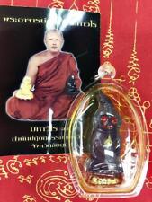 8874 THAI AMULET NGAN CHERMING GAY PURPLE NGUNG GAMBLE LOVE ATTRACT OIL LP AMNAJ