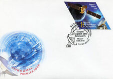 Belarus 2016 FDC Sattelite Belintersat 1 1v Set Cover Communication Stamps