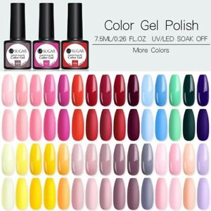 UR SUGAR 7.5ml UV LED Glitter Gel Nail Polish Varnish No Wipe Top Base Coat AU
