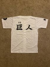 Yomiuri Tokyo Giants Under Armour Baseball Jersey Nippon Professional Baseball