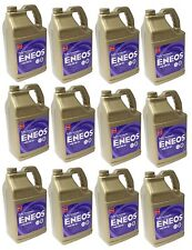60-Quarts Engine Oil 5W-30; Full Synthetic; SN/GF5 Eneos 3261 320