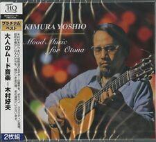 YOSHIO KIMURA-PLATINUM BEST OTONA NO MOOD ONGAKU-JAPAN 2 UHQCD G88