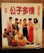 公子多情VCD - 周潤發, 梅艷芳主演 , The greatest lover