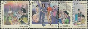 INDIA 2019 Indian Fashion through the ages 3 Concept to Consumer Stamps 4v MNH