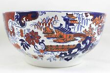 "ANTIQUE RIDGWAY ENGLAND ""CHINESE JAPAN"" 5619 LARGE BOWL HAND PAINTED COBALT BLUE"