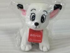 F/S Tezuka Osamu Kimba the White Lion Leo Plush Doll Stuffed Doll from JAPAN