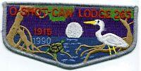O-SHOT-CAW LODGE 265 SOUTH FLORIDA FL SCOUT PATCH 1990 NOAC OA 75TH ANNIV FLAP