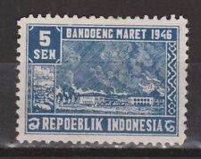 Indonesie Indonesia Java Madoera 29 MLH Japanse bezetting Japanese occupation