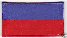 HAITI Flag Country Patch