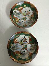 Set of 2 Antique Old Japanese Kutani Ware Porcelain Bowl Painted Gilt Signed NR!