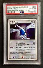 Pokemon Card PSA 10 Lugia Holo 1st Ed. - Shining Darkness #DPBP/299 - Japanese