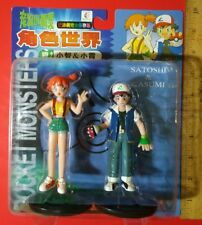 TOMY Pokemon Japanese Pocket Monsters Satoshi (ASH) & Kasumi (MISTY) Figures MOC