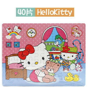 New Hello Kitty Drawing 40 Pieces Jigsaw Puzzles Best Gifts for Kids