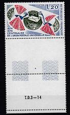 Frankreich 1974 - MiNr. 1887 UPU, Rand, postfrisch