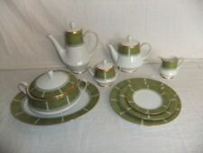 Unboxed Contemporary Original Noritake Porcelain & China