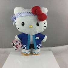 Hello Kitty SUSHI CHEF PLUSH Limited AFC Exclusive