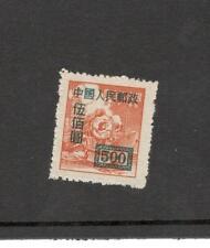 C59 Cina comunista REPUBBLICA POPOLARE 1950 SC1 $500 P15 SG1424A non utilizzato