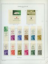 ISRAEL Marini Specialty Album Page Lot #8 - SEE SCAN - $$$