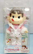 Peko Doll Winter Snowboard Style, 1pc - Fujiya     ==