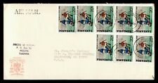 DR WHO 1993? TANZANIA MUSOMA TO USA STRIPS AIR MAIL C190215